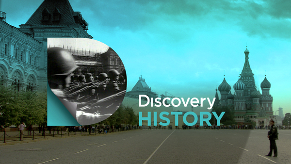 Discovery-History