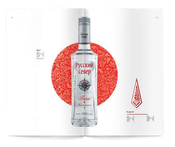Packaging design with flock illustrative detail created by Art Lebedev for Ukrainian based Global Spirits' new vodka Russian North