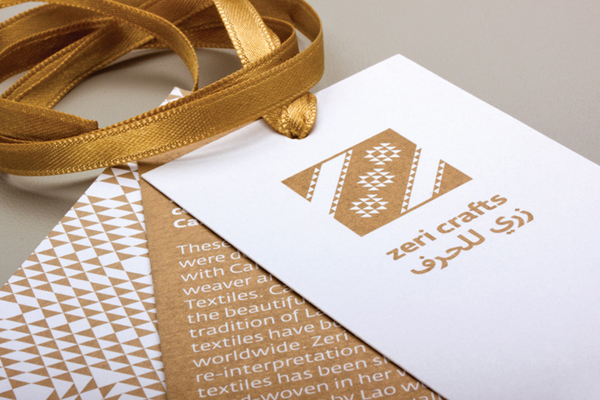 Logo and tags with gold metallic spot colour detail designed by Rocío Martinavarro for textile producer Zeri Crafts