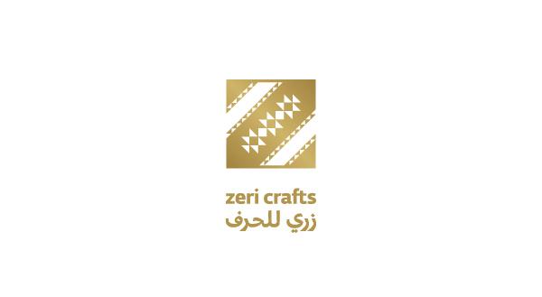 Logo designed by Rocío Martinavarro for textile producer Zeri Crafts