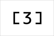 Logo - 3 Angry Men