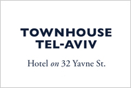 Logo - The Townhouse