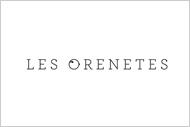 Logo - Les Orenetes