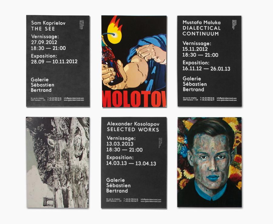 Print by Neo Neo for Sébastien Bertrand contemporary art gallery