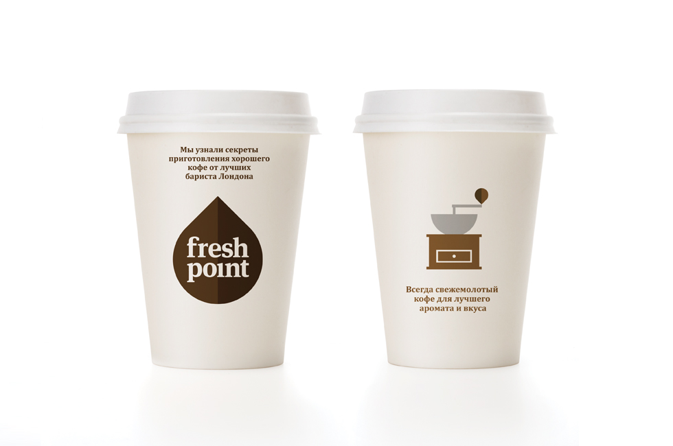 Logo and coffee packaging created by Designers Anonymous for Russian fast food cafe Fresh Point.