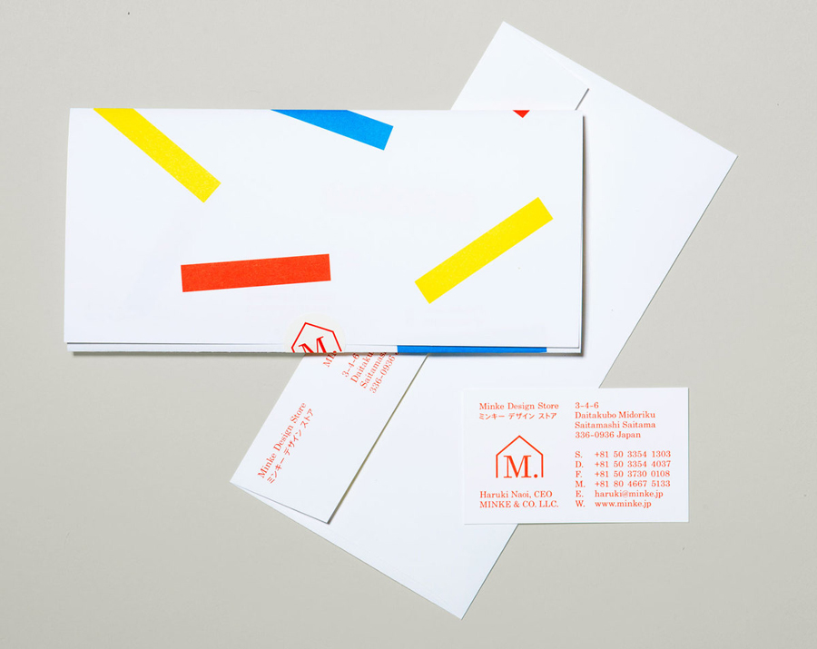 Logo, headed paper, envelope and business card designed by Studio Lin for Tokyo homeware store Minke