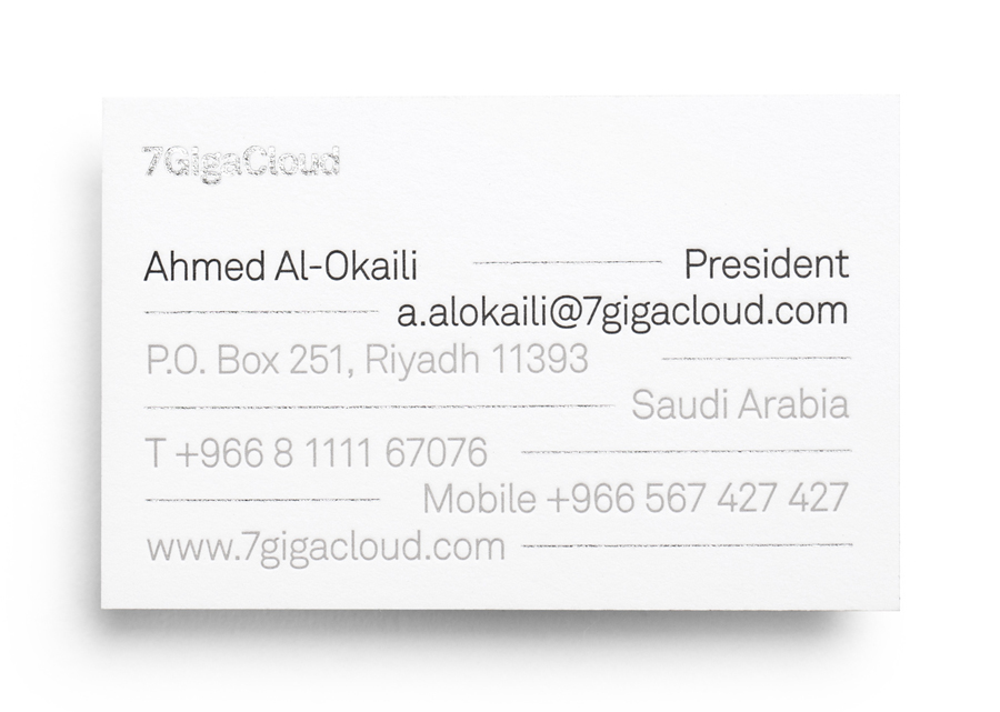 Logo and duplex business card with silver foil detail designed by Face for Saudi Arabian IT consultancy 7GigaCloud