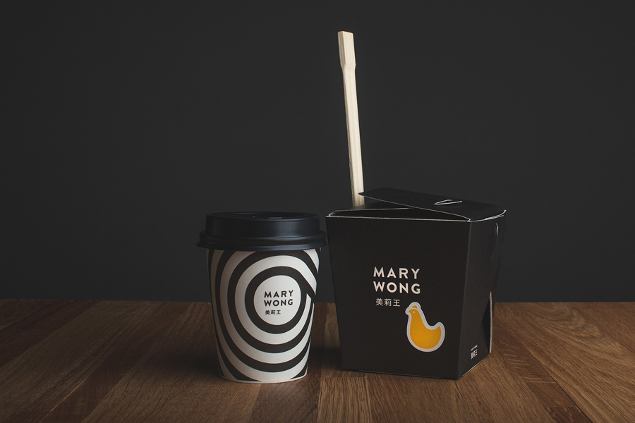 Logo and packaging designed by Fork for fast food chain Mary Wong