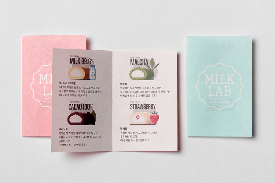 Print designed by Studio FNT for South Korean dessert restaurant Milk Lab