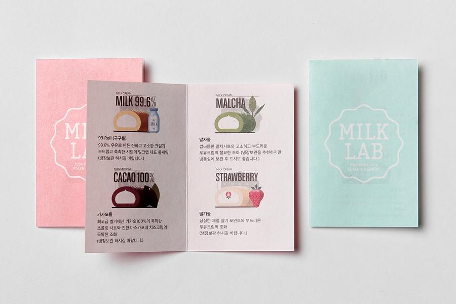 Print designed by Studio FNT for South Korean dessert restaurant Milk Lab