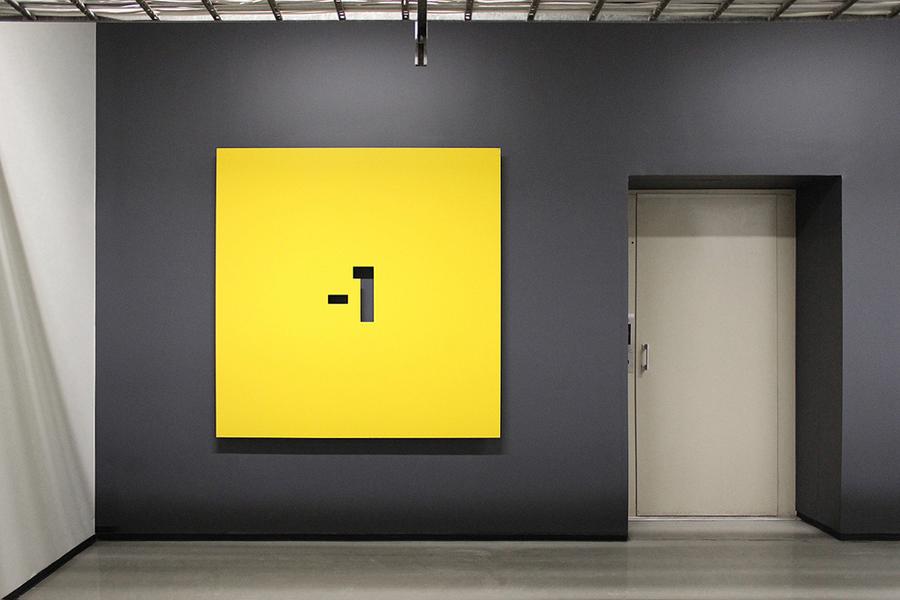 Interior signage designed by Werklig for Helsinki office space Pikseli