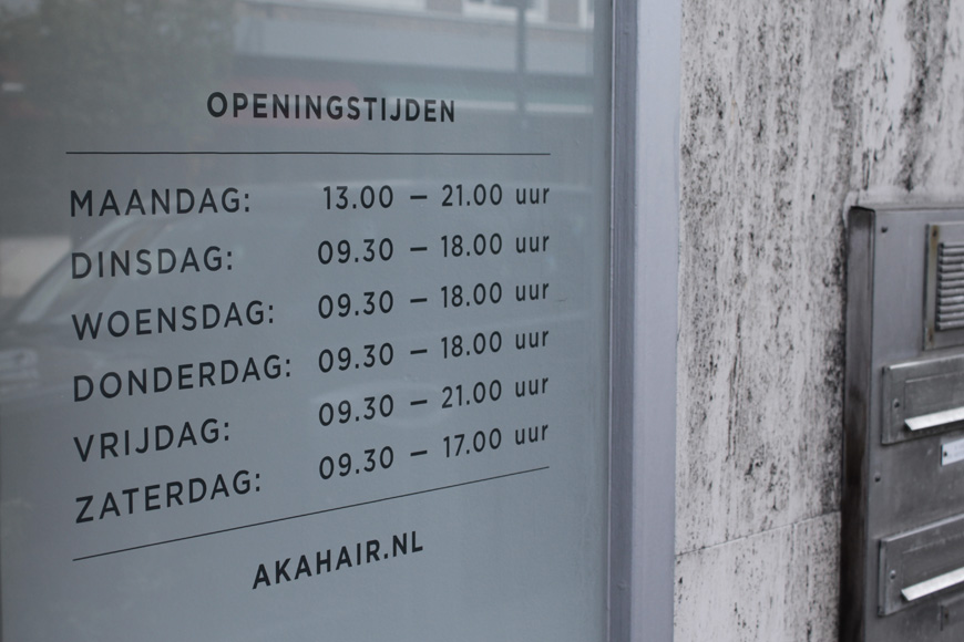 Logo and signage designed by DC for hair salon ÅKA