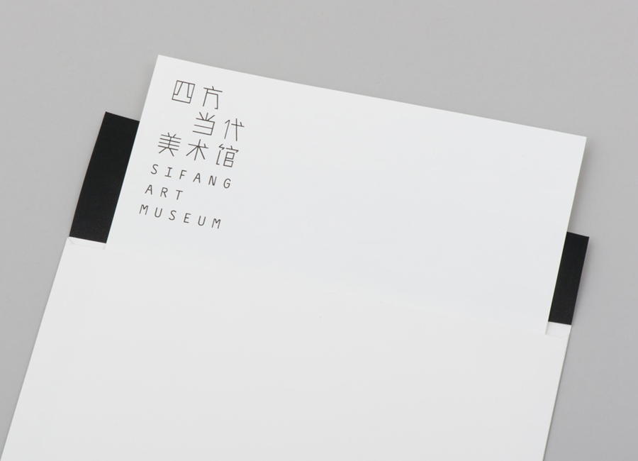 Bilingual logo and letterhead for gallery and creative space Sifang Art Museum, designed by Foreign Policy