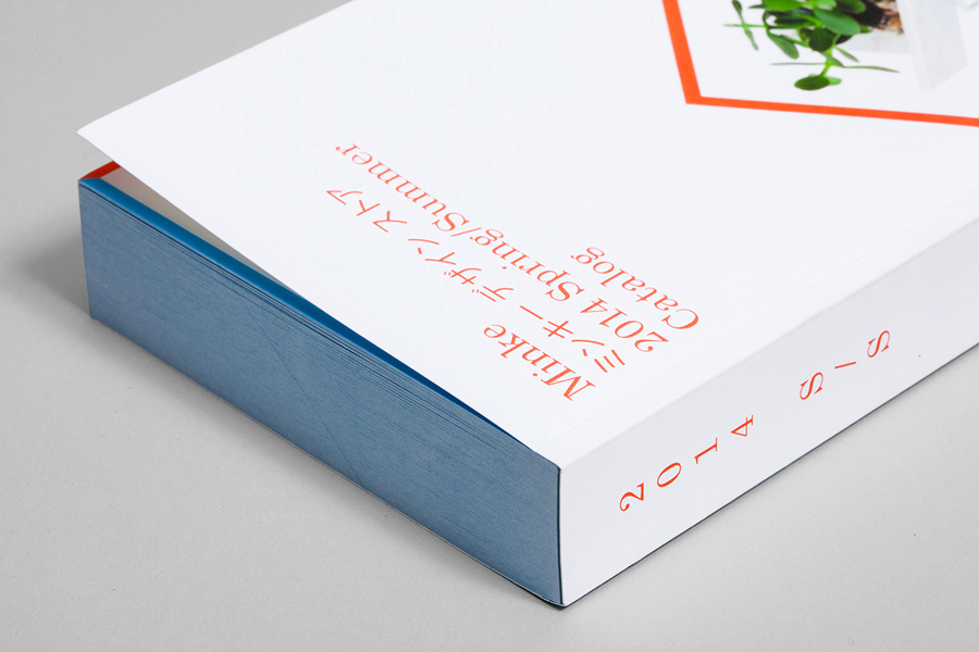 Digitally printed catalogue designed by Studio Lin for Minke Design Store