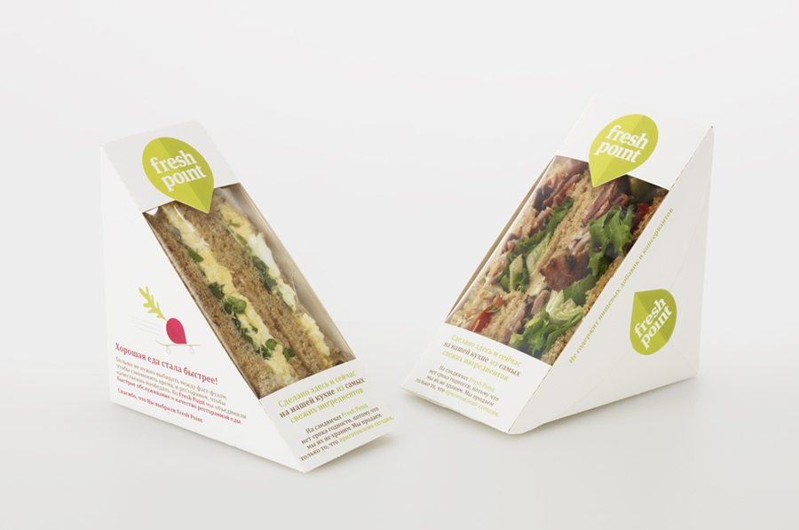 Logo and sandwich packaging created by Designers Anonymous for Russian fast food cafe Fresh Point.