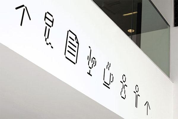 Iconography and signage designed by Pentagram for not-for-profit, technology and entrepreneurship organisation Platform