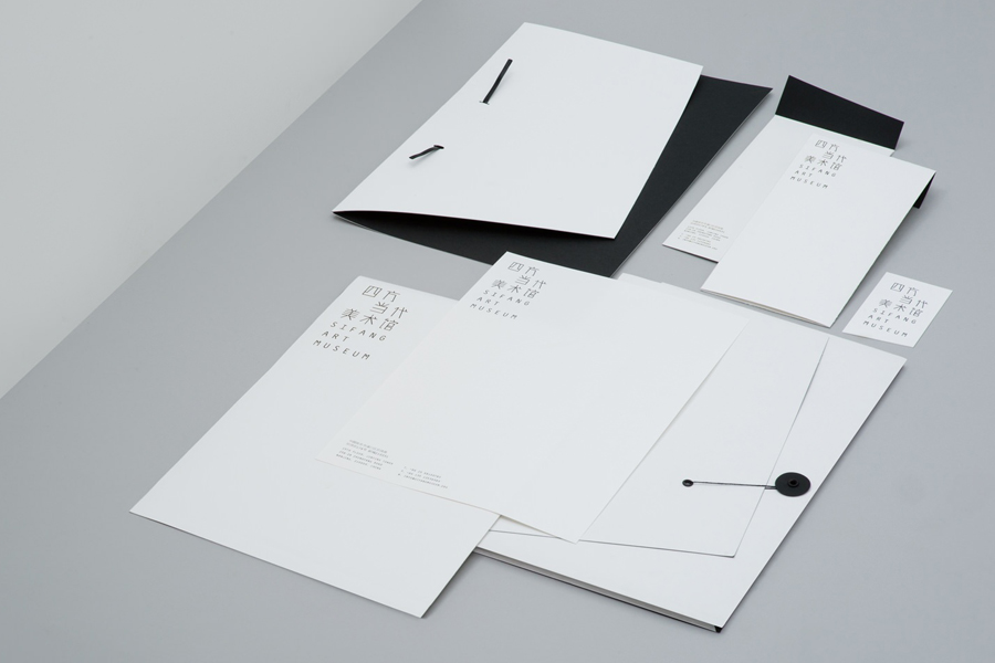 Bilingual logo and stationery with folded detail for gallery and creative space Sifang Art Museum, designed by Foreign Policy
