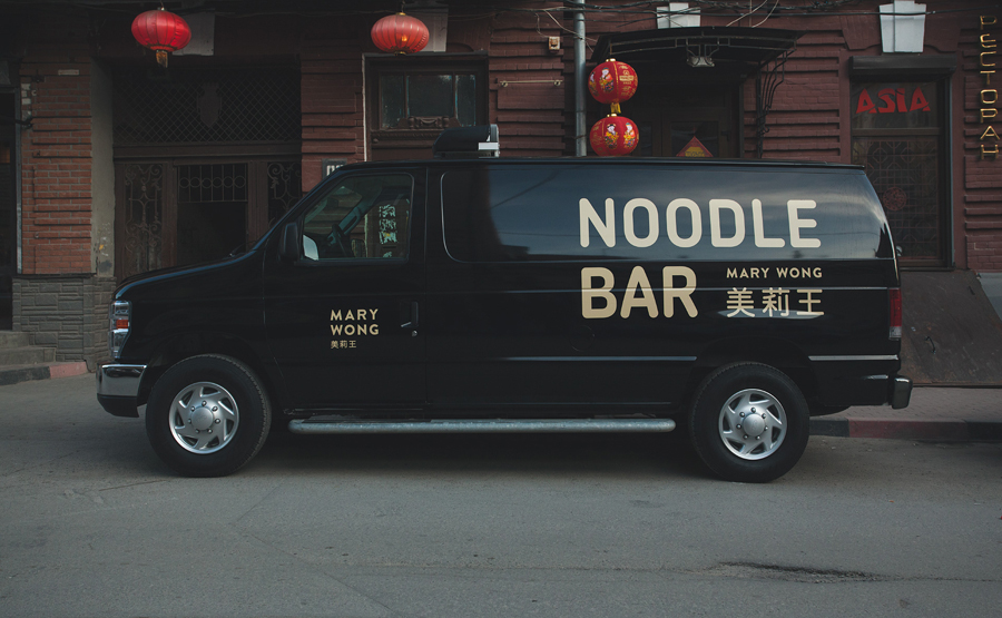 Van livery designed by Fork for fast food chain Mary Wong