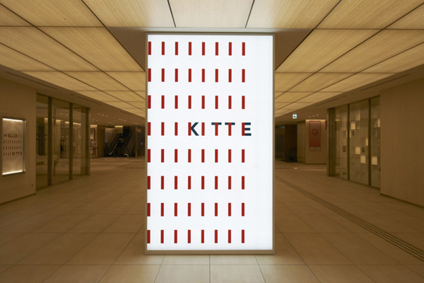 KITTE - Logo and sign system design by Hara Design Institute