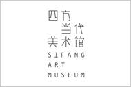 Logo - Sifang Art Museum