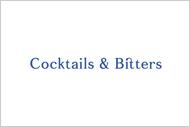 Logo - Cocktails & Bitters