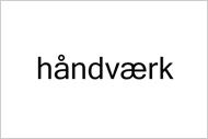 Logo - Håndværk