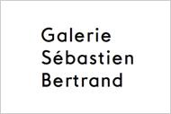 Logo - Sébastien Bertrand Gallery