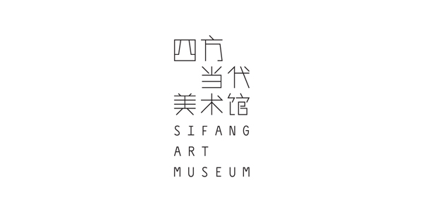 Sifang Art Museum - Logo and branding by Foreign Policy