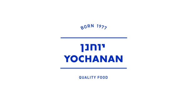 Logo designed by Koniak for urban delicatessen Yochanan