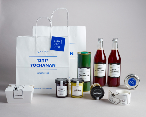 Packaging, logo and label design by Koniak for urban Tel Aviv delicatessen Yochanan