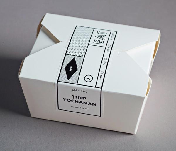 Logo, box and sticker designed by Koniak for urban Tel Aviv delicatessen Yochanan