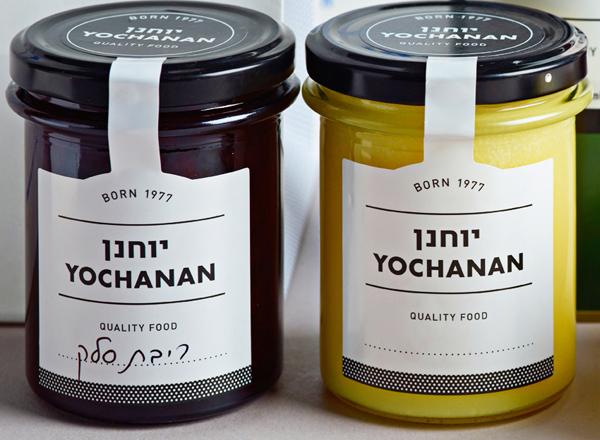 Logo and labels designed by Koniak for urban Tel Aviv delicatessen Yochanan