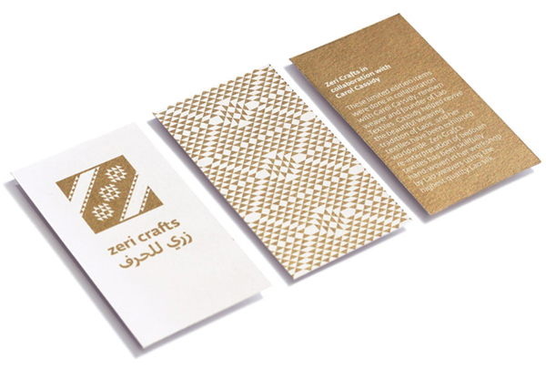 Logo and business cards with gold metallic spot colour detail designed by Rocío Martinavarro for textile producer Zeri Crafts