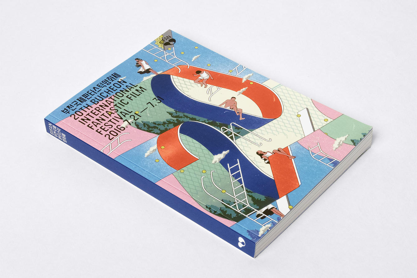 Brand identity, illustration and brochure by Studio fnt for 20th Bucheon International Fantastic Film Festival, South Korea