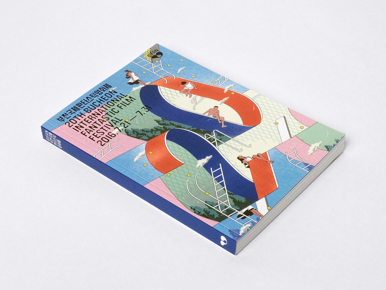 Brochure by Studio fnt for 20th Bucheon International Fantastic Film Festival, South Korea