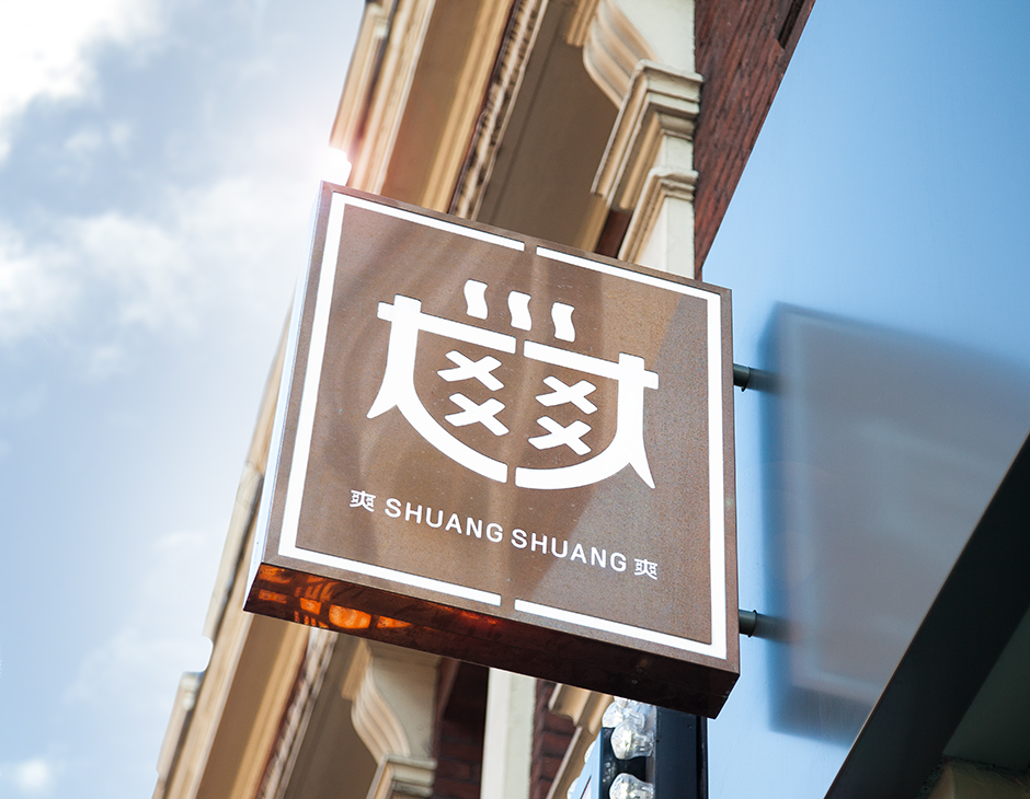 Signage for Shuang Shuang by ico Design, United Kingdom
