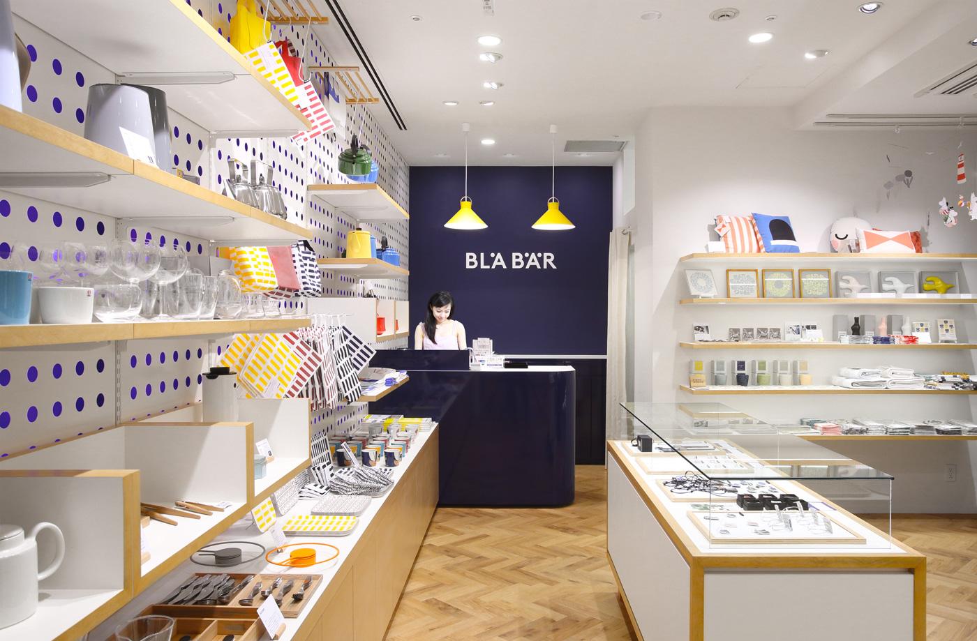 Logotype and interior graphics by Swedish studio BVD for Blå Bär, an Osaka-based retailer of Scandinavian goods
