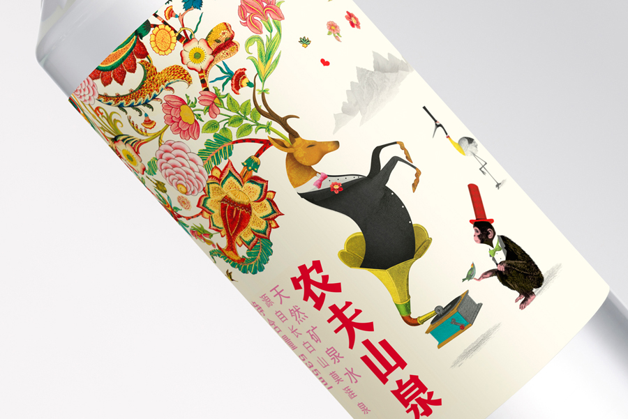 Illustrative package design by London based Horse for Chinese mineral water brand Nongfu.