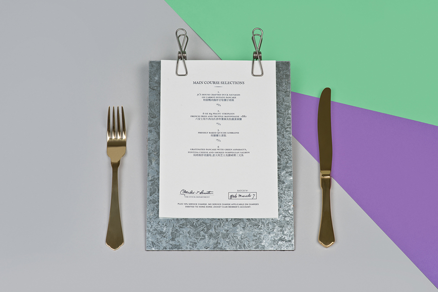 Menu for Hong Kong restaurant Hay Market designed by Foreign Policy