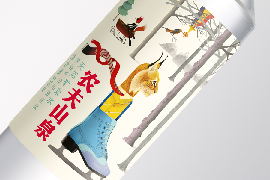 Illustrative packaging and structural design by London based Horse for Chinese mineral water brand Nongfu.