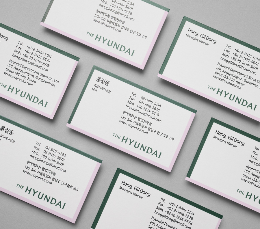 Visual identity and business cards for South Korean department store The Hyundai by graphic design company Studio fnt