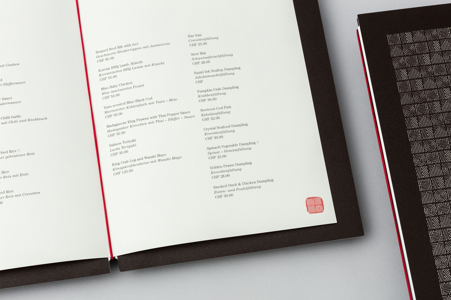 Brand identity and menu design for fine dining Asian restaurant Hato designed by Allink, Switzerland