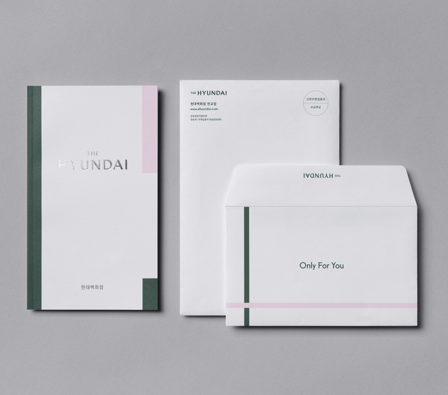 Visual identity, stationery and print for South Korean department store The Hyundai by graphic design company Studio fnt