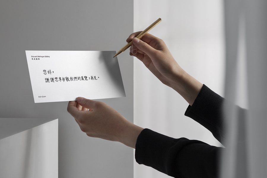 Correspondence card for Edouard Malingue Gallery by graphic design studio Lundgren+Lindqvist