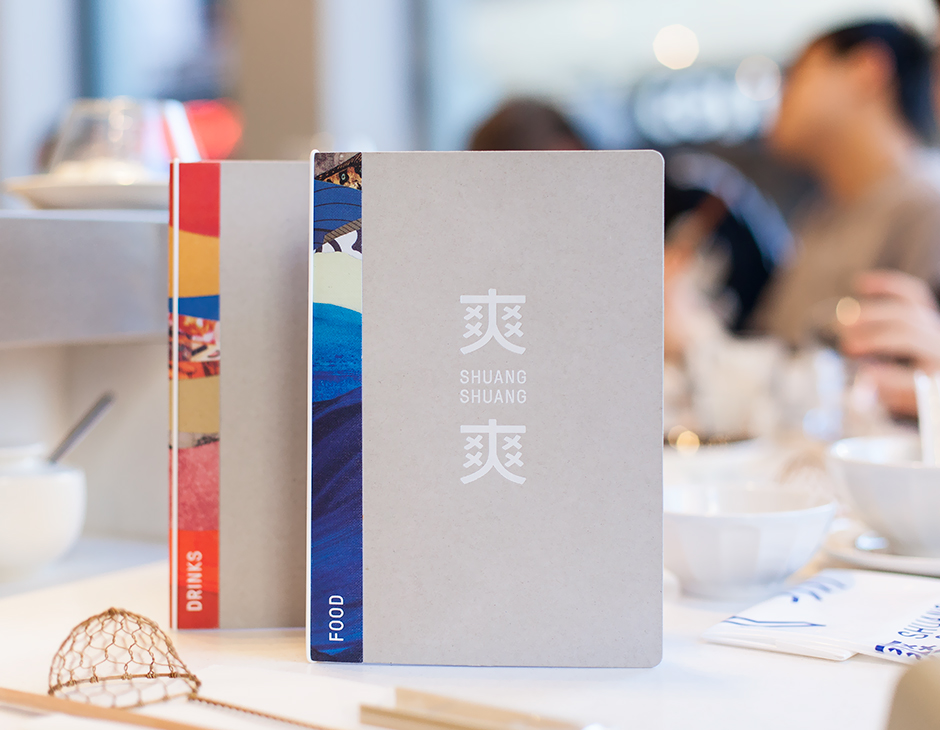 Brand identity and menu design for Shuang Shuang by ico Design, United Kingdom