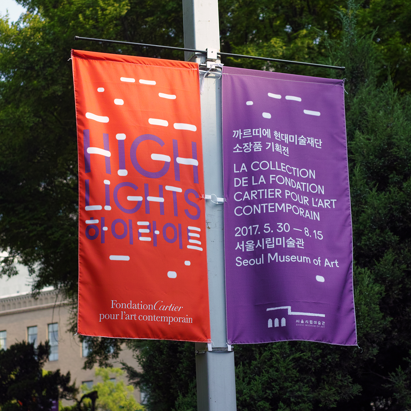 Visual identity and banners by Studio fnt for South Korean art exhibition Highlights at SeMA