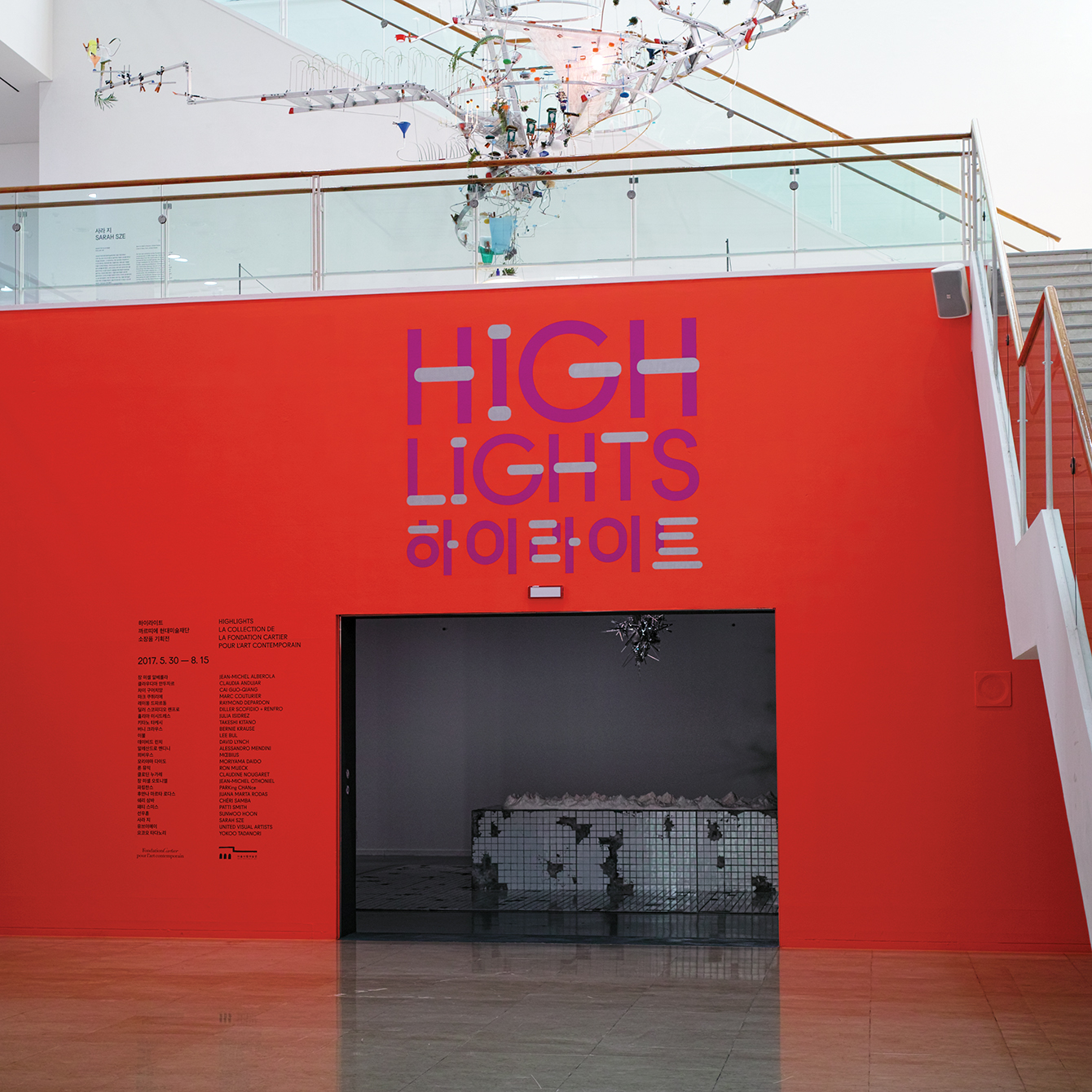 Visual identity and supergraphics by Studio fnt for South Korean art exhibition Highlights at SeMA