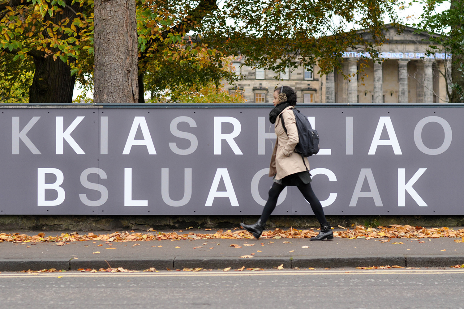 Visual identity and poster for the exhibition Karla Black + Kishio Suga: A New Order at the Scottish National Gallery of Modern Art designed by O Street, UK