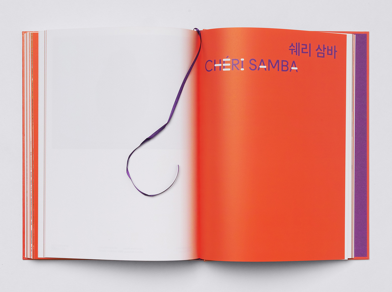 Visual identity and catalogue by Studio fnt for South Korean art exhibition Highlights at SeMA