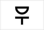 Logo Design - Designtorget